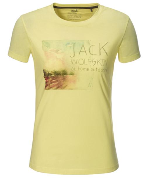 Jack Wolfskin Bendigo OC Shirt, € 35,95 Biobaumwolle, schönes Design, der Sommer kann kommen.