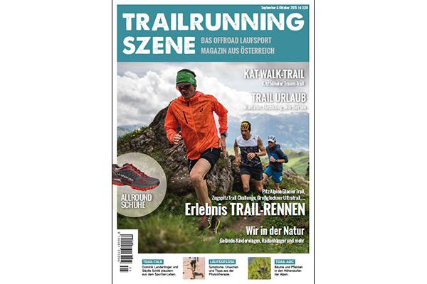 Ausgabe September/Oktober – jetzt online!